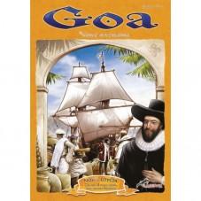 GOA (wydanie II poprawione)...
